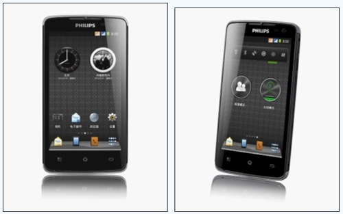 Philips W732, phillips, Android, mobile-news