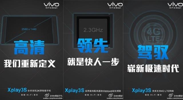 Vivo Xplay 3S sẽ có màn hình 2K