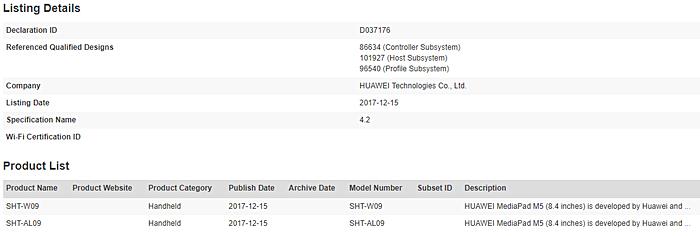 Rò rỉ máy tính bảng Huawei MediaPad M5 dùng chip Kirin 960