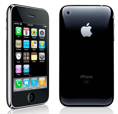 iPhone 3GS phiên bản 2012