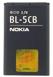 Nokia 1280 với thời lượng pin ấn tượng