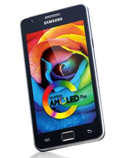 galaxy s2 sms anhang