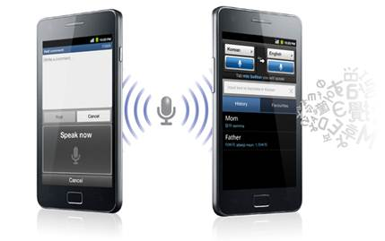 Customized Voice Translation của Samsung Galaxy S II