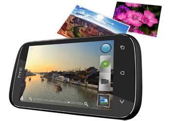 Chụp ảnh và chia sẻ dễ dàng với HTC Desire C