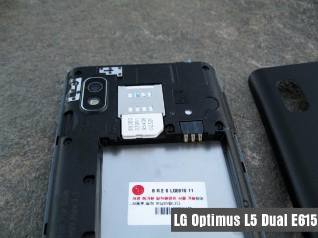 LG Optimus L5 Dual E615 hỗ trợ 2 sim 2 sóng